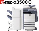 东芝彩色数码复印机e-STUDIO 3500C