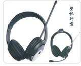 EDT-2601FH红外双调频无线耳机