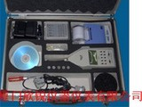 HS-5660B/C型精密脈沖聲級計HS5660B/C