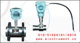 液體渦輪流量變送器(4-20mA)