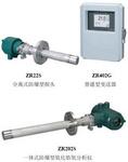 橫河電機Yokogawa氧化鋯氧氣分析儀ZR22G ZR202G ZR402G ZR22S ZR202S