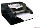ISR2050智能高速圖像掃描閱卷機