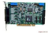 科尔特PCI 总线经济型12位AD DA接口卡