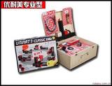 UNIMAT 優耐美套裝產品專業型 PS-02