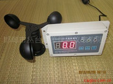 CM-300A風速報警儀
