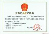 壹佰乐智慧校园信息系统