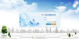 企业注册登记实训系统