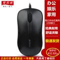 双飞燕(A4TECH) WM-100 有线无线鼠标办公鼠标USB鼠标笔记本鼠标