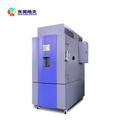 满足GB 31241-2014要求电池防爆试验箱交变湿热防爆箱