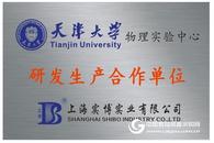 上海实博实业有限公司