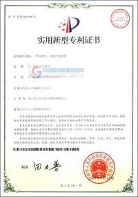 MC600获国家实用新型专利