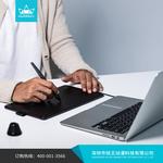 HUION/绘王H320M手写板 电脑手写板 书法手写板 绘画手写板 写字手写板