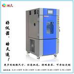 THB-100PF高低温交变湿热试验箱