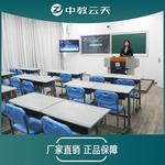 常態化錄播教室設備