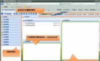 小额贷款信息管理系统