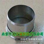 环刀(100立方厘米) 型号:SYK-01