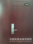 公寓蓝牙门锁