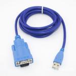 深蓝大USB转RS232串口线