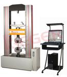 RGM系列双立柱落地式电子万能试验机