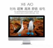 中银科技推出X6 AIO 电脑一体机 与大屏显示器互动