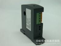 低价直供交流电流传感器BA20-AI/I(V)