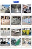 地埋污水处理设备厂
