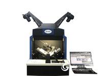 美国KABIS扫描仪多少钱?全自动书刊扫描仪自动翻页扫描仪