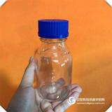 杭州斯晨 GL45实心盖 250ml透明玻璃试剂瓶 样品瓶配 硅胶垫片