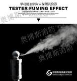 消防烟枪温枪探测试验器工具测试器烟感温感检测装置感烟温测试枪