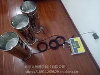 三路雨量监测系统/三路雨量监测仪