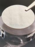 硝酸银试纸