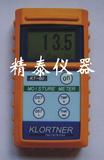 木材含水率检测仪