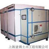 建筑墙体﹙玻璃﹚稳态热传递性能试验机