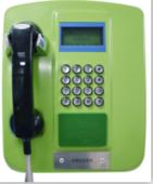 艾弗特校園4G全網通電話機