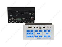 厂家直供高清电教中控,HDMI电教中控,高清教学中控