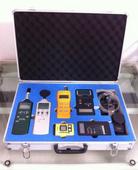 美华仪空气质量监测系统箱/空气检测仪 型号:MHY-25130