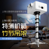 仝盟竹节式特薄单杆高清投影仪摄像头电动吊架伸缩视频会议高清