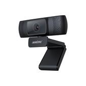 aoniA31高清网络视频摄像头远程教学在线培训视频设备远程医疗停课不停学