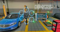 虚拟现实系统 VR    [汽车VR虚拟仿真拆装实训]