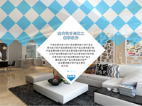 建筑室內設計與裝飾施工教學虛擬仿真實訓軟件