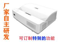 騰昇激光投影儀投影機激光電視互動電子白板高清