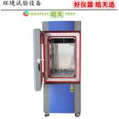 河北恒温恒温试验箱高低温循环一体机试验箱