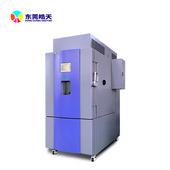 电容测试防爆高低温交变湿热试验箱控温精准