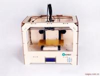 三維打印機BOTMAN