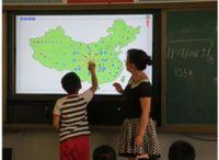 立人电子书包  长庆小学智慧教室应用 软件自主研发