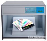 VeriVide對色燈箱-色牢度評級燈箱