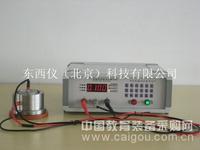 超高阻微電流測試儀(絕緣、防靜電材料 測表面電阻或電阻率 )