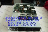 高性能运算服务器 AMD 6376 16核 四路 64核