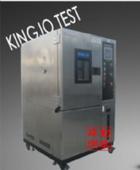 品质成就勤卓高低温试验箱 低价成就勤卓高低温箱