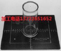 0.4線束中心垂直性檢測筒